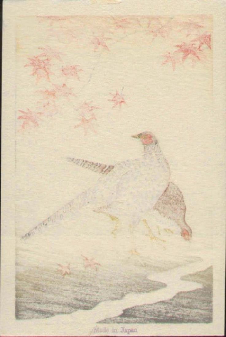 Ohara Koson Pheasants Japanese Woodblock Print - 3