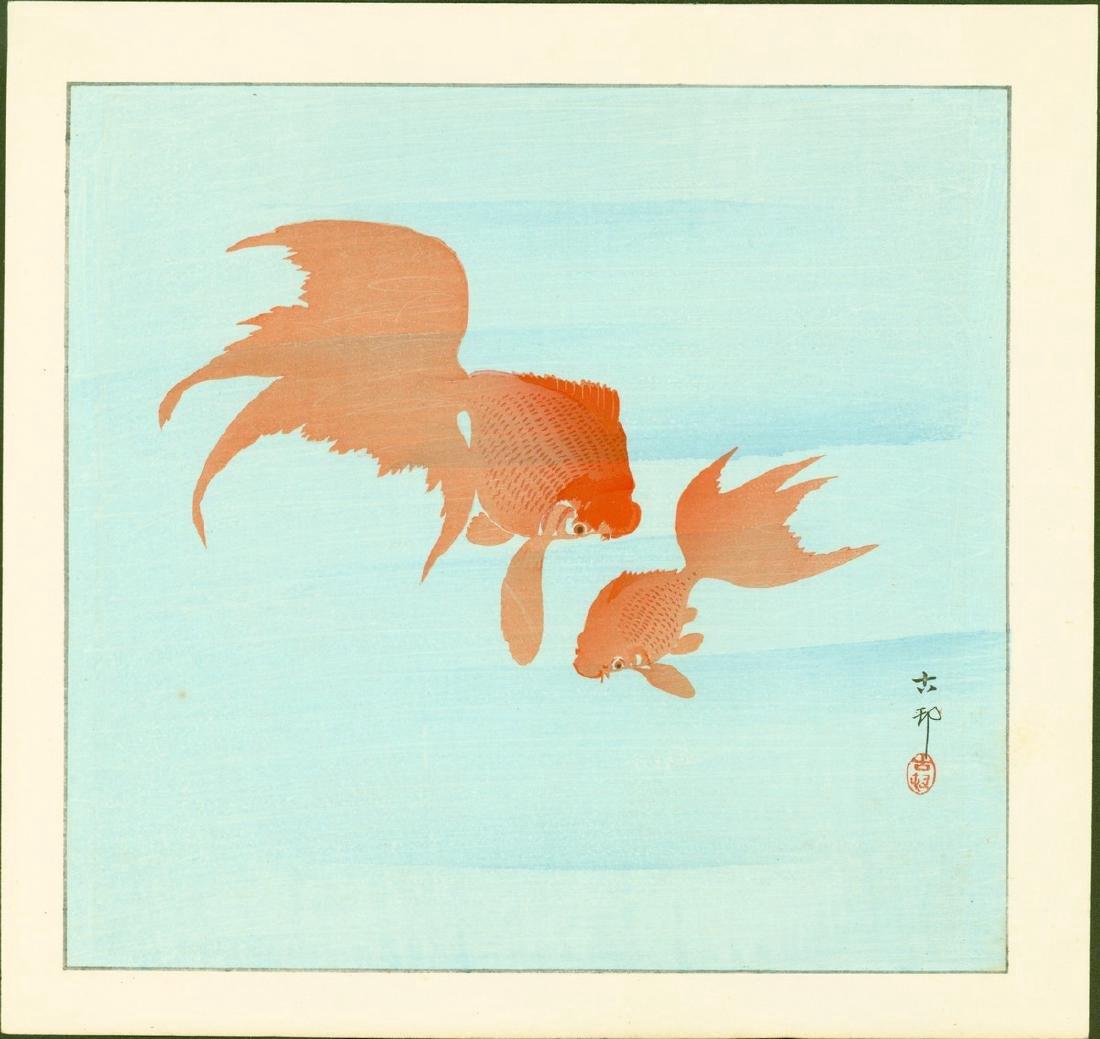 Ohara Koson Two Goldfish Japanese Woodblock Print