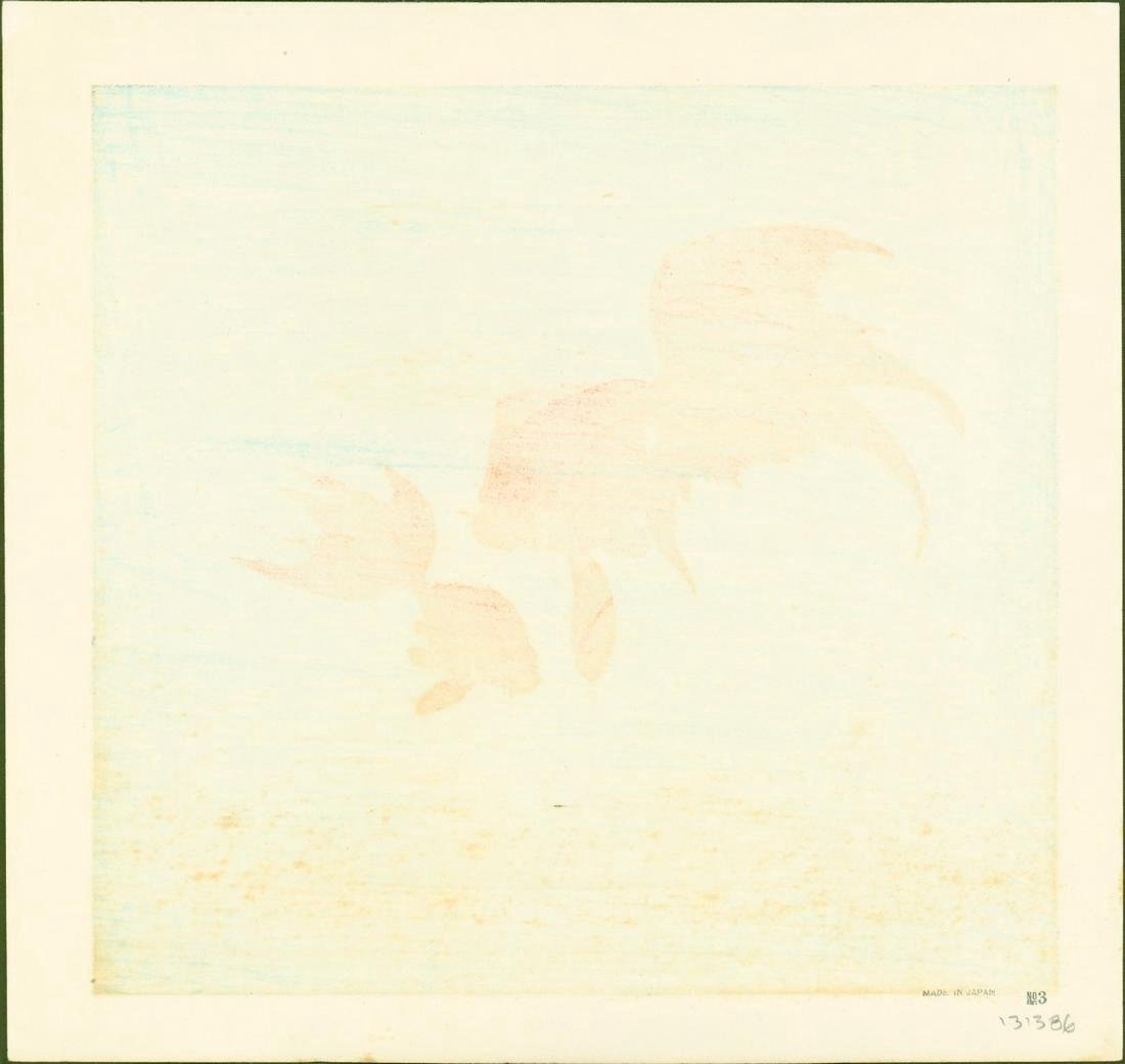 Ohara Koson Two Goldfish Japanese Woodblock Print - 2