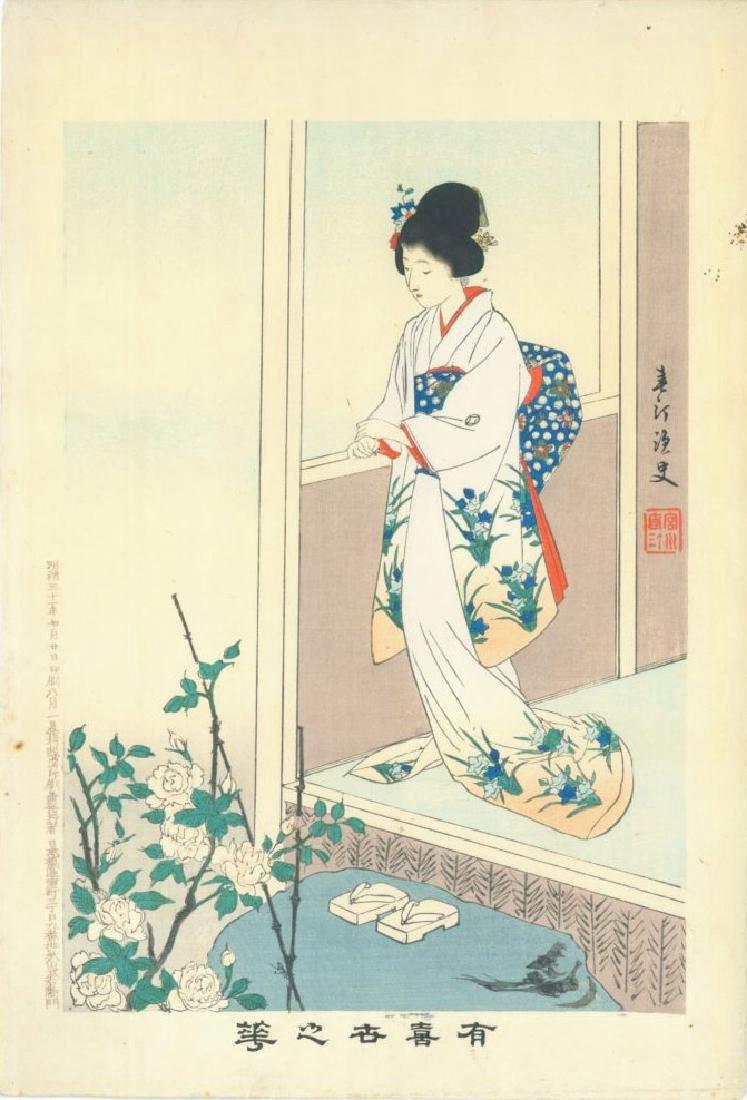 Shuntei Camelia Garden Japanese Woodblock Print