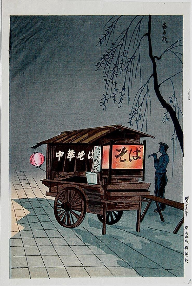 Tomikichiro Tokuriki Soba Sell Japanese Woodblock Print