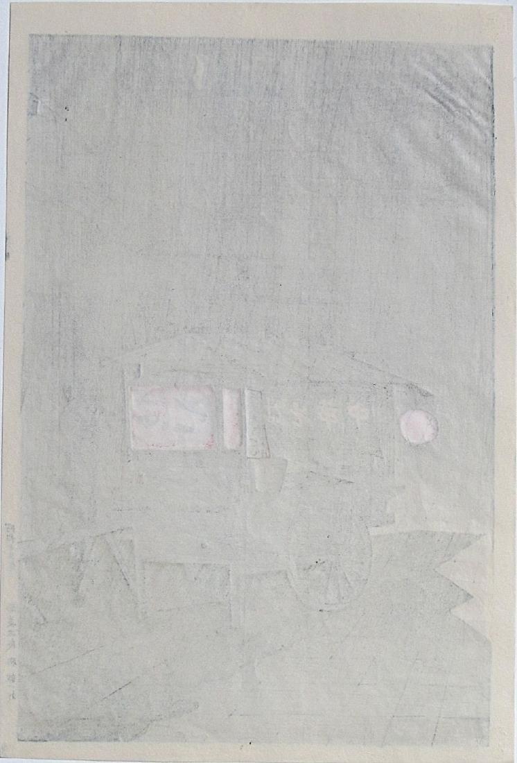 Tomikichiro Tokuriki Soba Sell Japanese Woodblock Print - 2