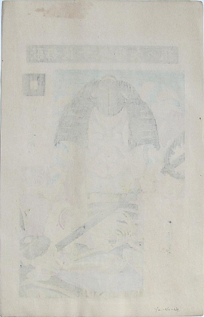 Torii Tadakiyo First Edition Japanese Woodblock Print - 2