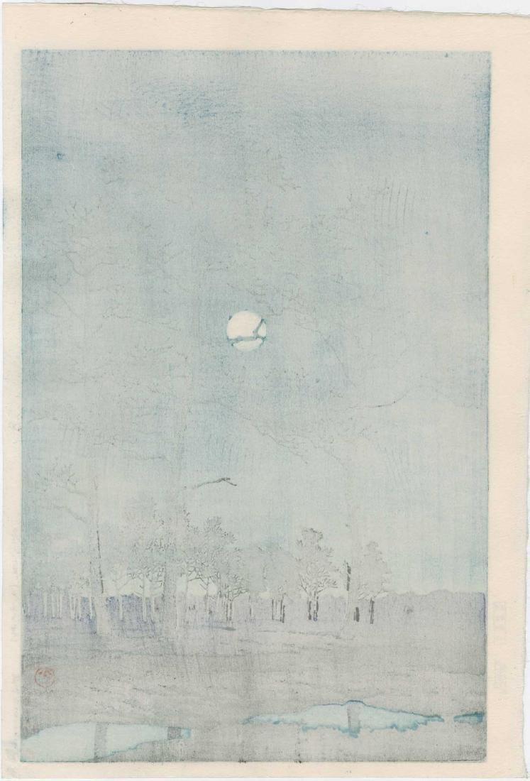 Toyokuni Kochoro (Kunisada) Japanese Woodblock Print - 2