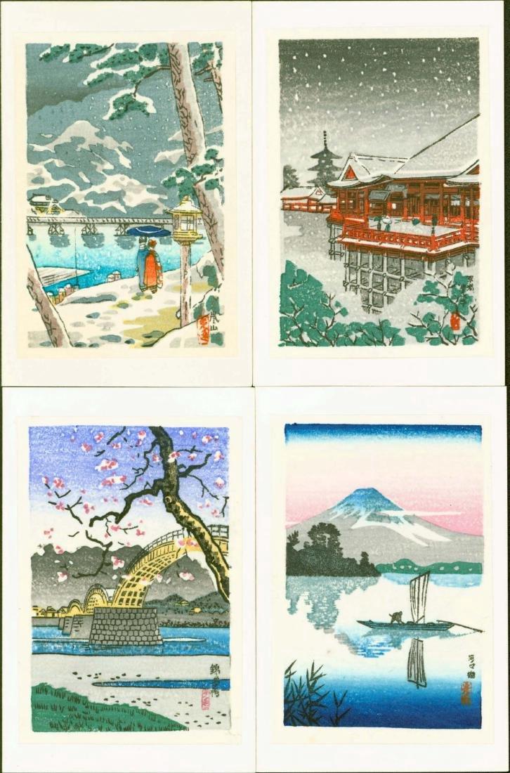 Tsuchiya Koitsu 4 Japanese Woodblock Prints