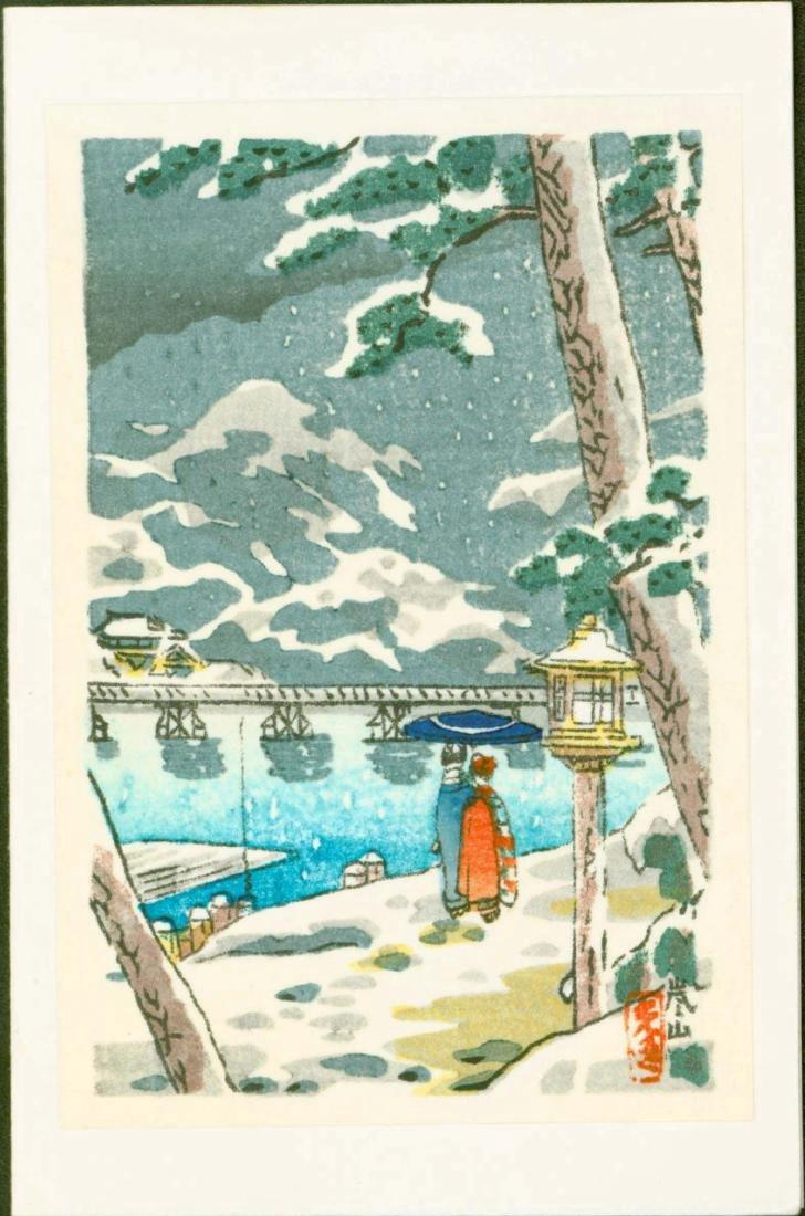 Tsuchiya Koitsu 4 Japanese Woodblock Prints - 2
