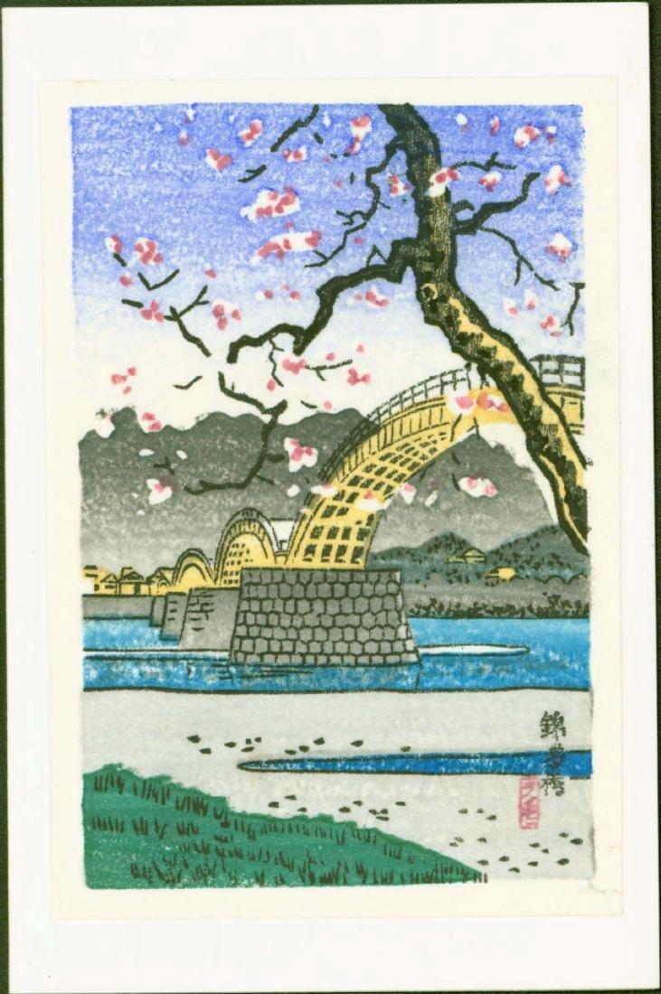 Tsuchiya Koitsu 4 Japanese Woodblock Prints - 4