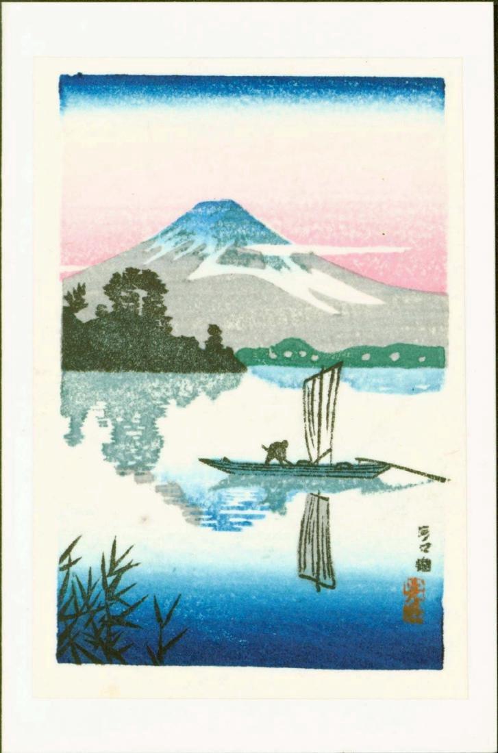 Tsuchiya Koitsu 4 Japanese Woodblock Prints - 5