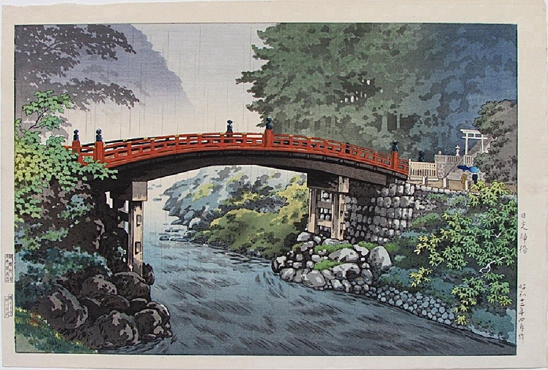 Tsuchiya Koitsu Sacred Bridge Japanese Woodblock Print