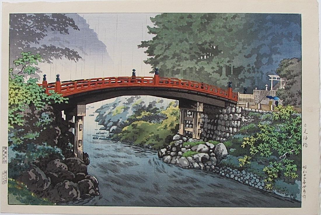 Tsuchiya Koitsu Sacred Bridge Japanese Woodblock Print - 2
