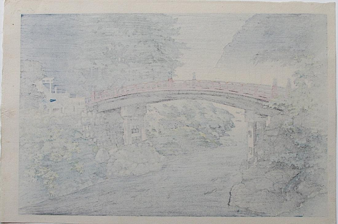 Tsuchiya Koitsu Sacred Bridge Japanese Woodblock Print - 3