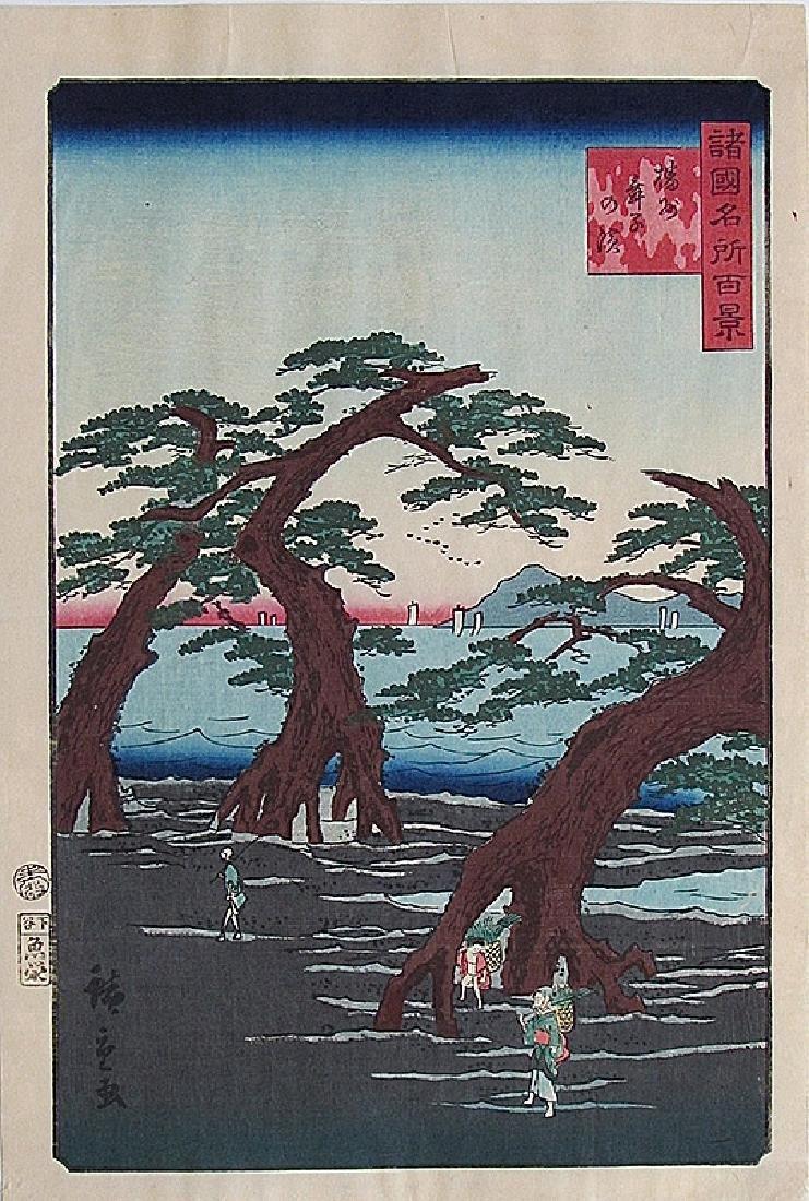 Utagawa Hiroshige II Maiko Japanese Woodblock Print