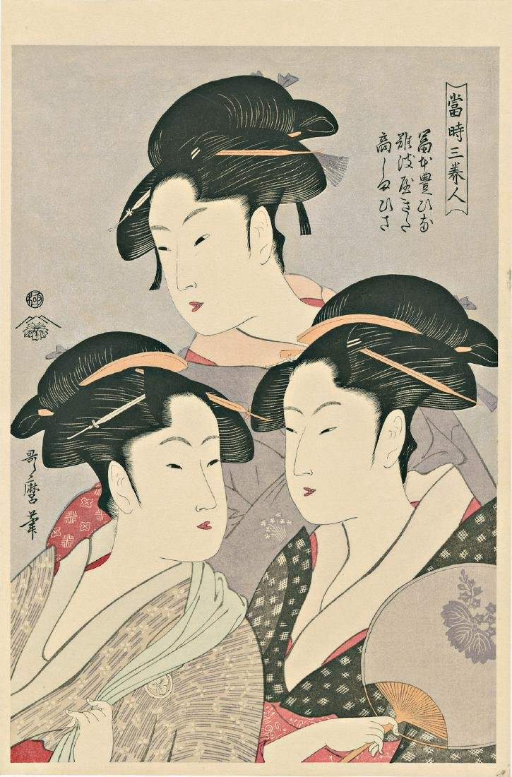 Utamaro Kitagawa Beauties Japanese Woodblock Print