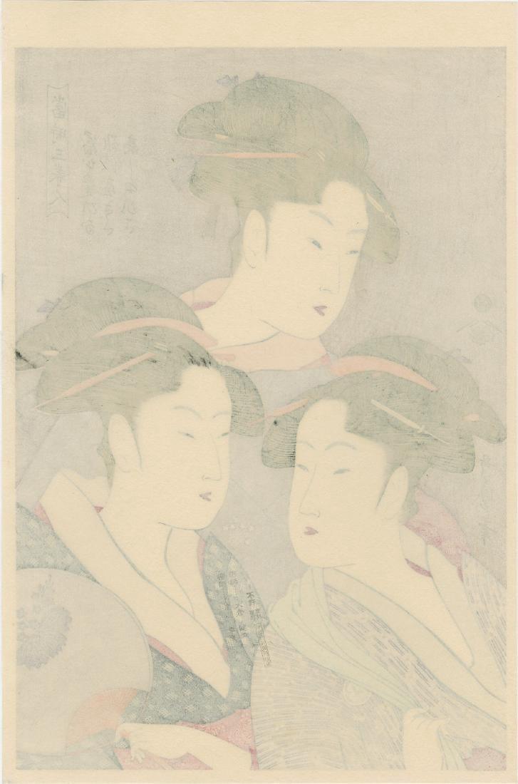 Utamaro Kitagawa Beauties Japanese Woodblock Print - 2
