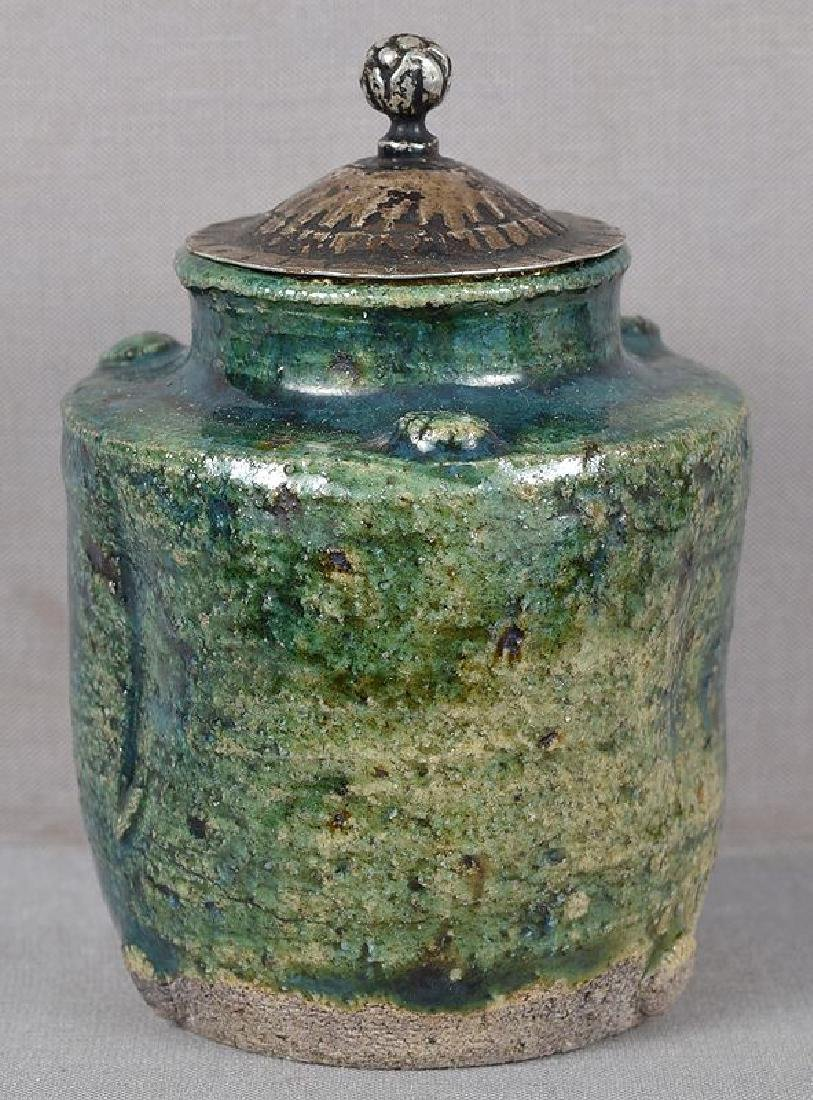Antique Japanese Tea Ceremony Oribe Chaire Tea Caddy