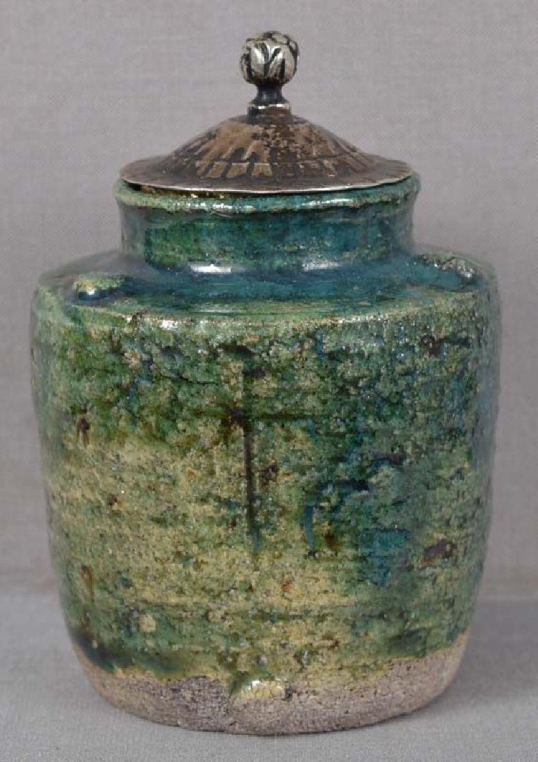 Antique Japanese Tea Ceremony Oribe Chaire Tea Caddy - 4