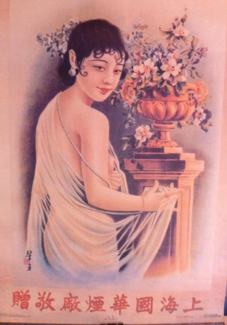 Woman With A Pearl Necklace Shanghai Advertising Poster