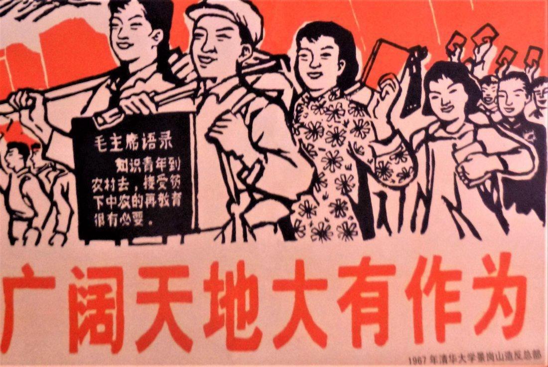 Mao Cultural Revolution Propaganda Art - 2