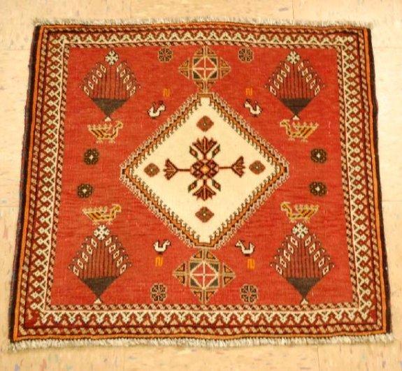 Vintage Persian Shiraz Qashkai Rug 2x2