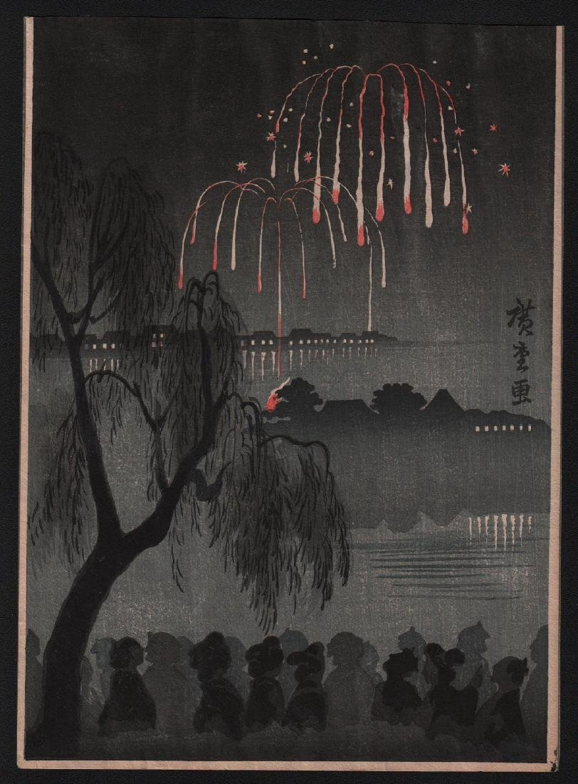 Ando Hiroshige Woodblock Fireworks