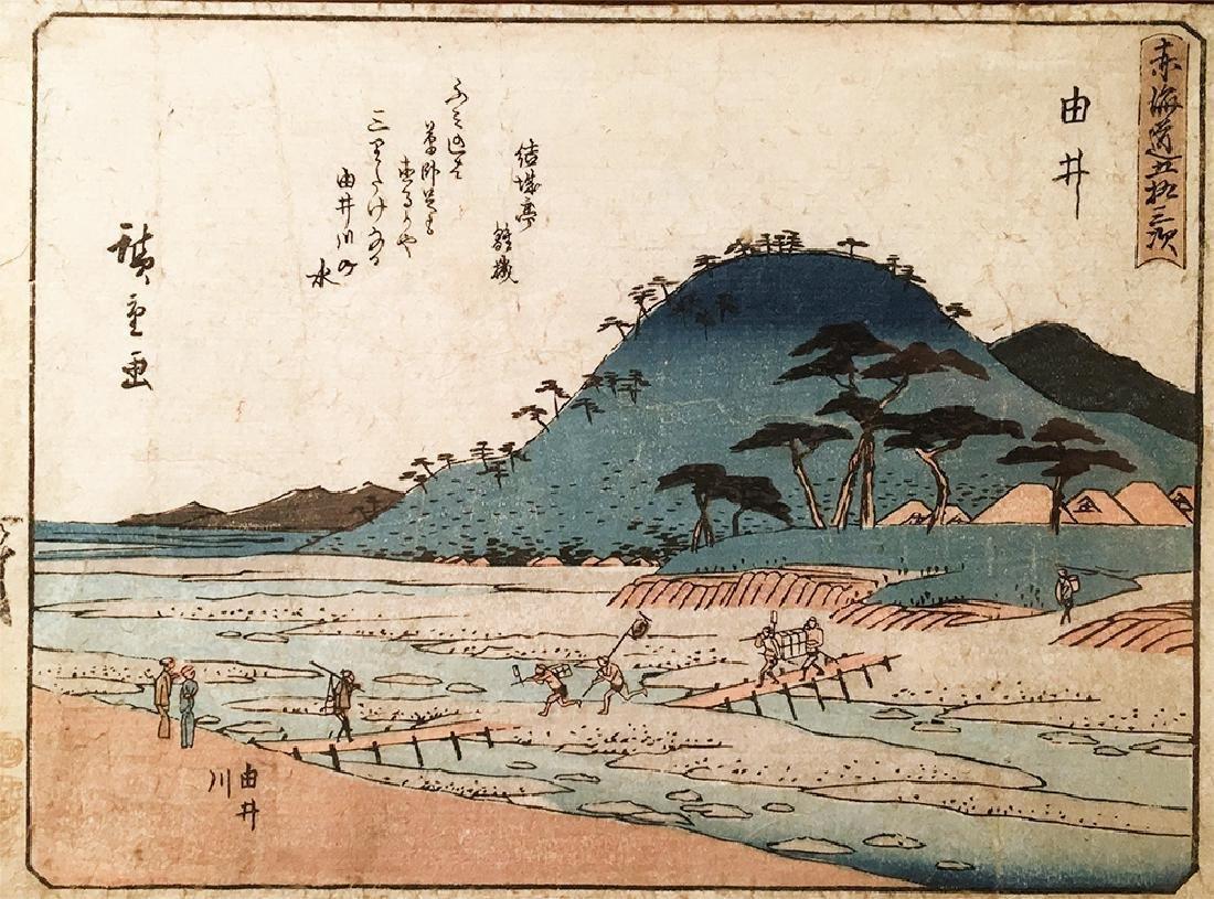 Ando Hiroshige Woodblock Kyoka Tokaido