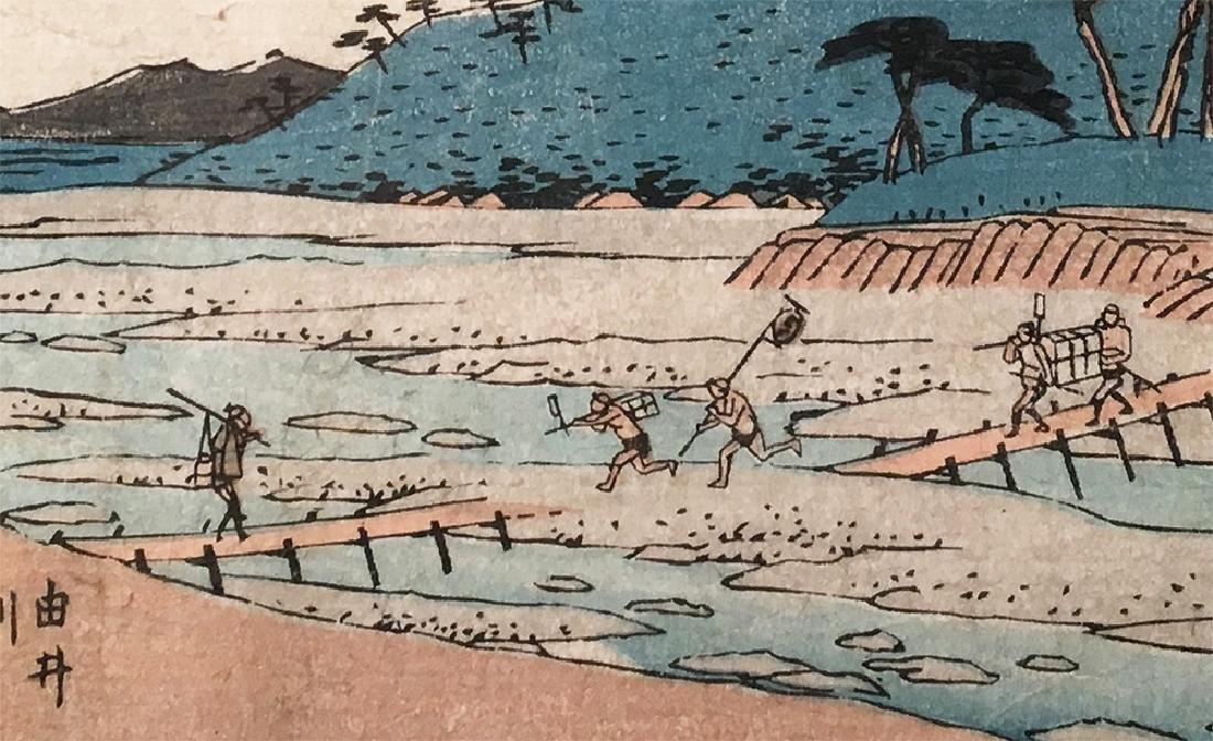 Ando Hiroshige Woodblock Kyoka Tokaido - 2
