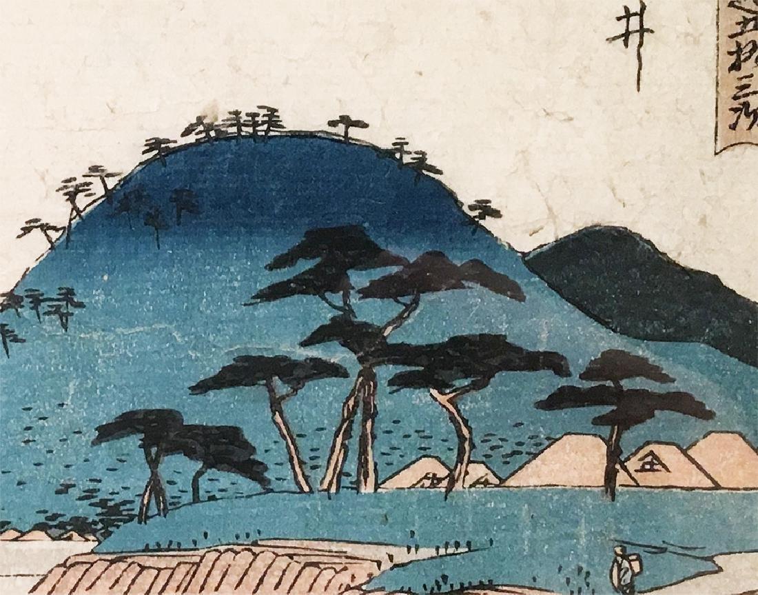 Ando Hiroshige Woodblock Kyoka Tokaido - 3