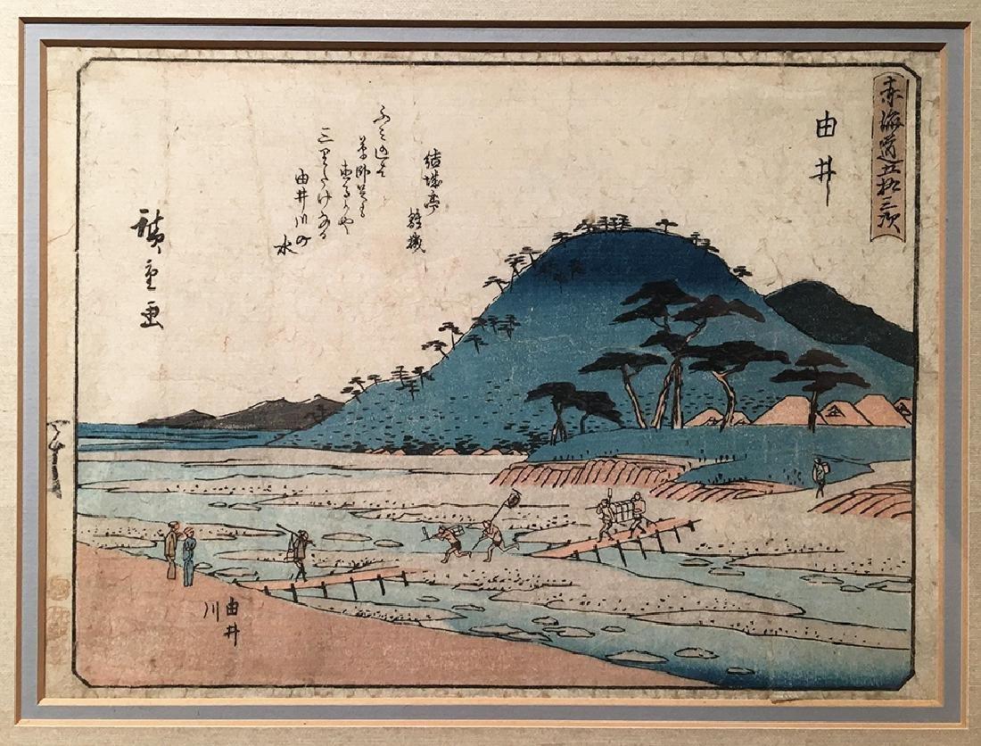 Ando Hiroshige Woodblock Kyoka Tokaido - 4