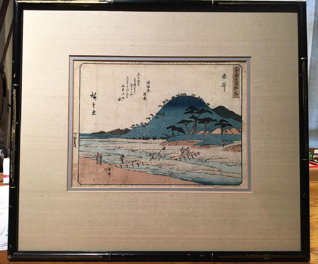 Ando Hiroshige Woodblock Kyoka Tokaido - 5