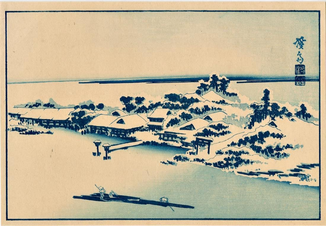 Ando Hiroshige Woodblock Landscape in Blue