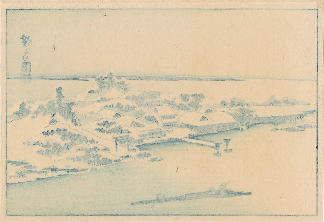 Ando Hiroshige Woodblock Landscape in Blue - 2