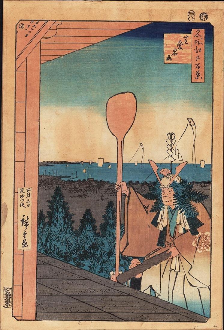 Ando Hiroshige Woodblock Mount Atago