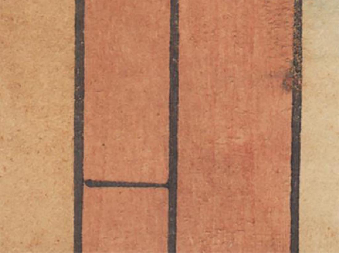 Ando Hiroshige Woodblock Mount Atago - 3
