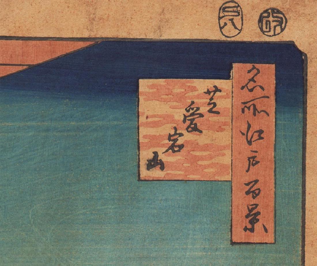 Ando Hiroshige Woodblock Mount Atago - 5