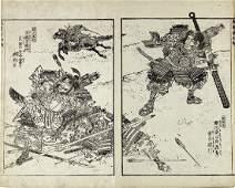 Eisen Keisai Woodblock Pictures Courageous Warriors