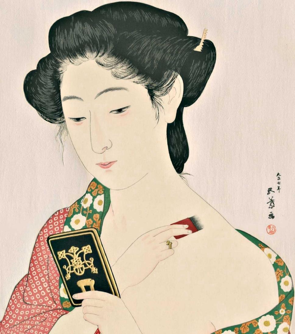 Goyo Hashiguchi Woodblock Applying Powder - 2