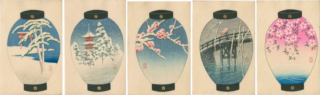 Hasui Kawase First Edition Woodblock Lantern Series