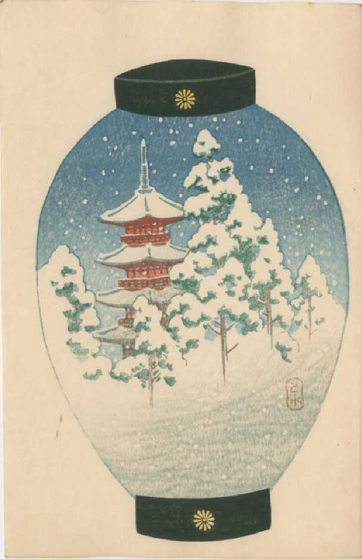 Hasui Kawase First Edition Woodblock Lantern Series - 3