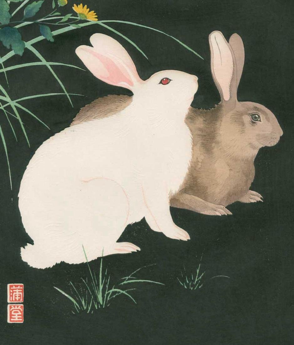 Hodo Nishimura First Edition Woodblock Rabbits Night - 2