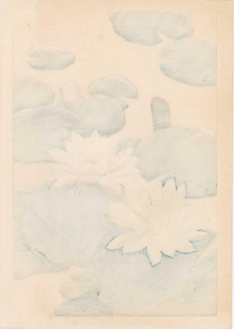 Hodo Nishimura Woodblock Lotus Blossoms - 2