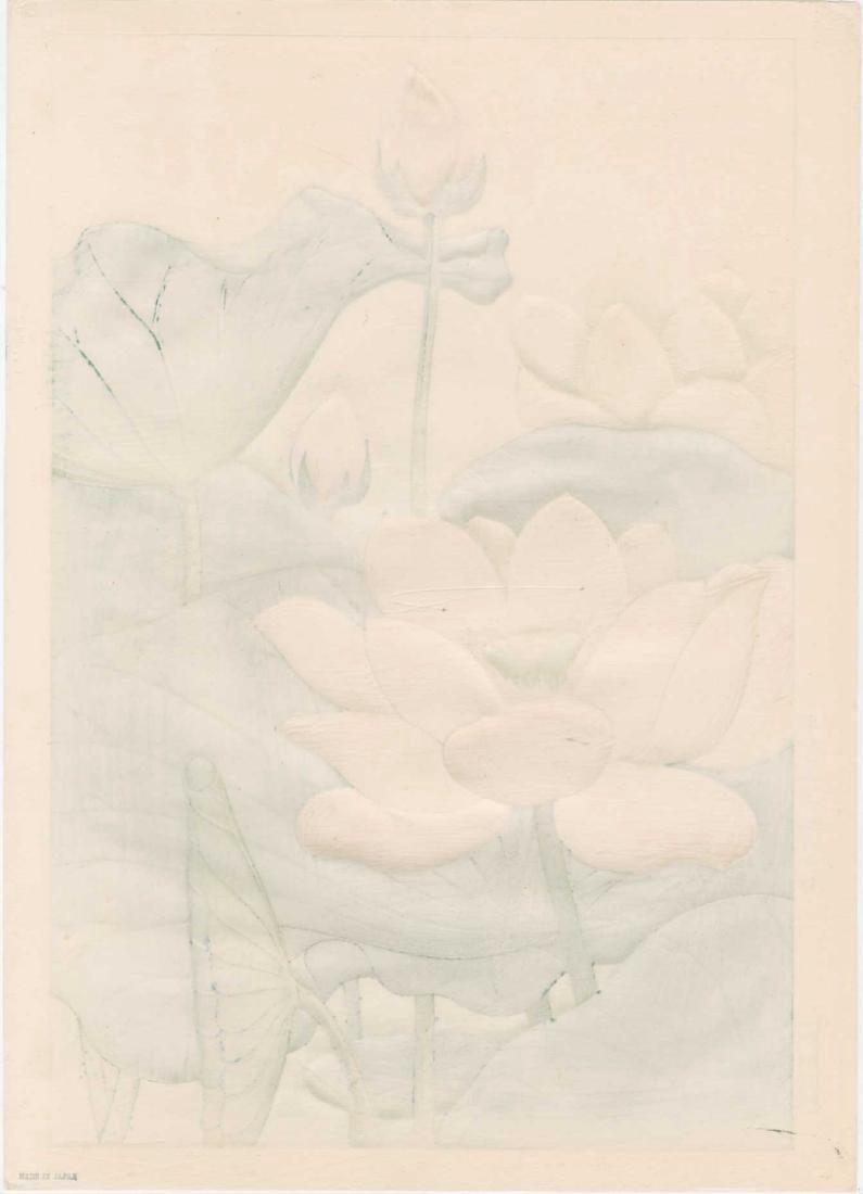 Hodo Nishimura Woodblock Pink Lotus Blossoms - 2