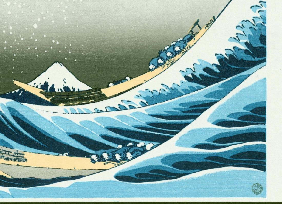Hokusai Katsushika Woodblock Great Wave Off Kanagawa - 3