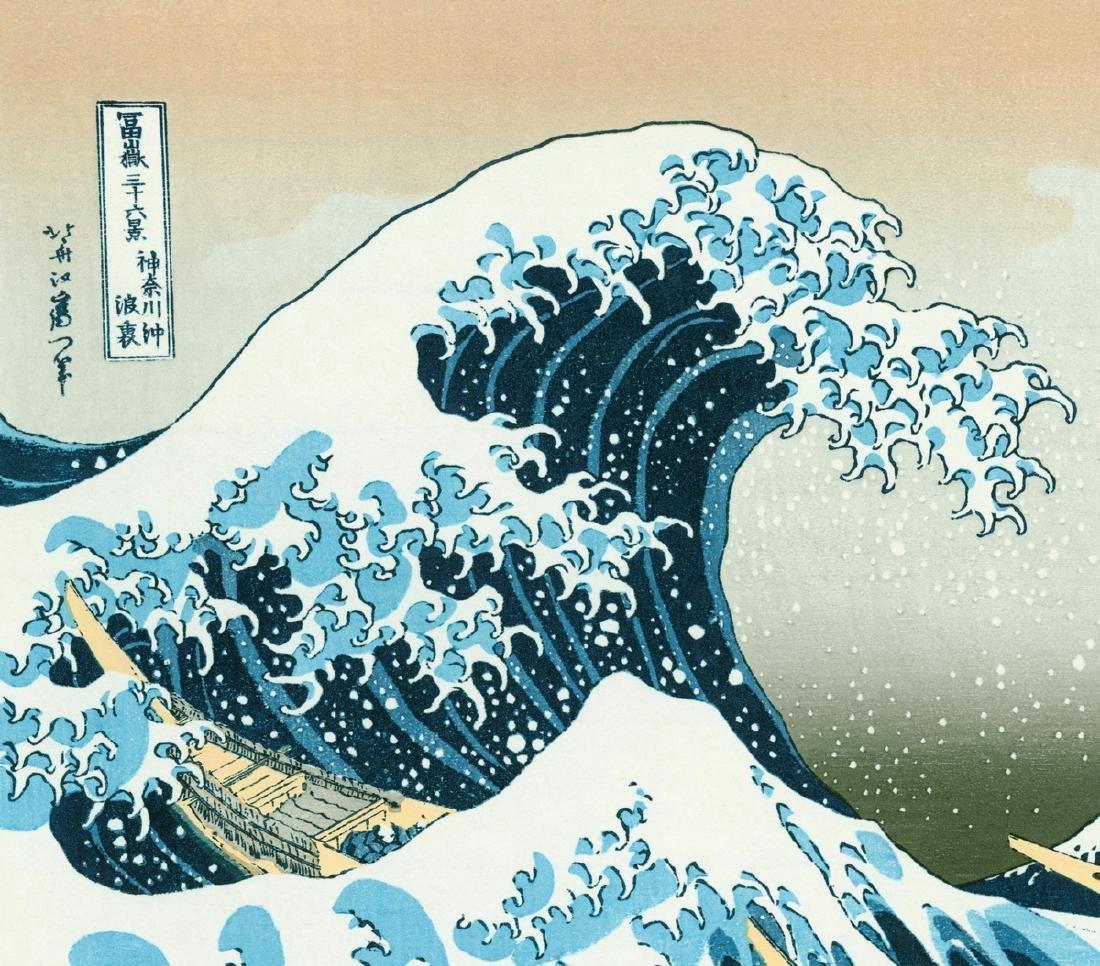 Hokusai Katsushika Woodblock Great Wave Off Kanagawa - 4