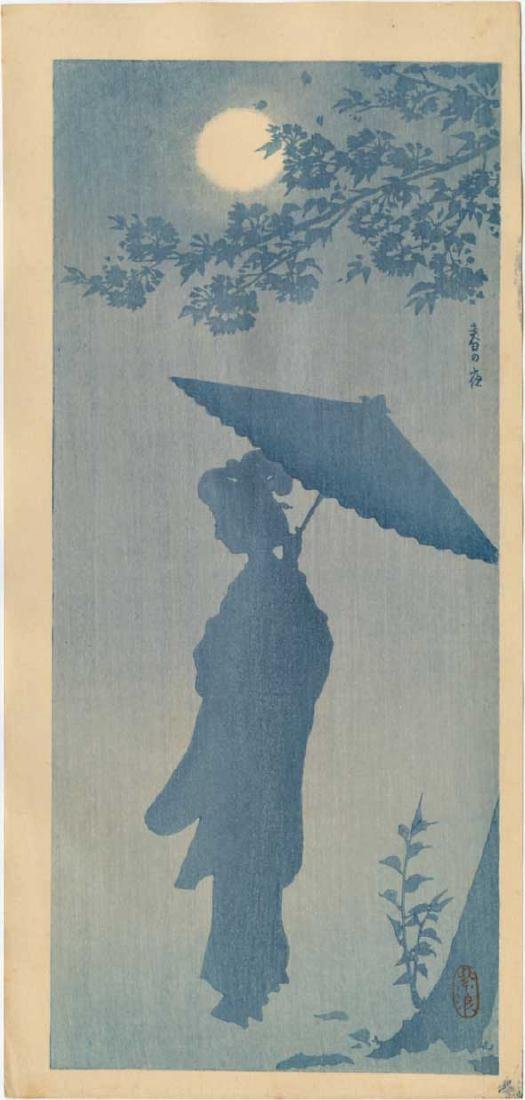 Kasamatsu Shiro Woodblock Woman with an Umbrella