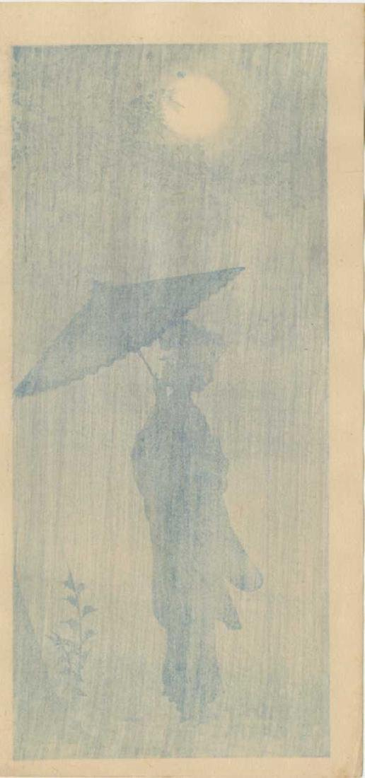 Kasamatsu Shiro Woodblock Woman with an Umbrella - 2