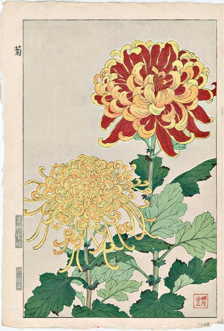Kawarazaki Shodo Woodblock Chrysanthemums