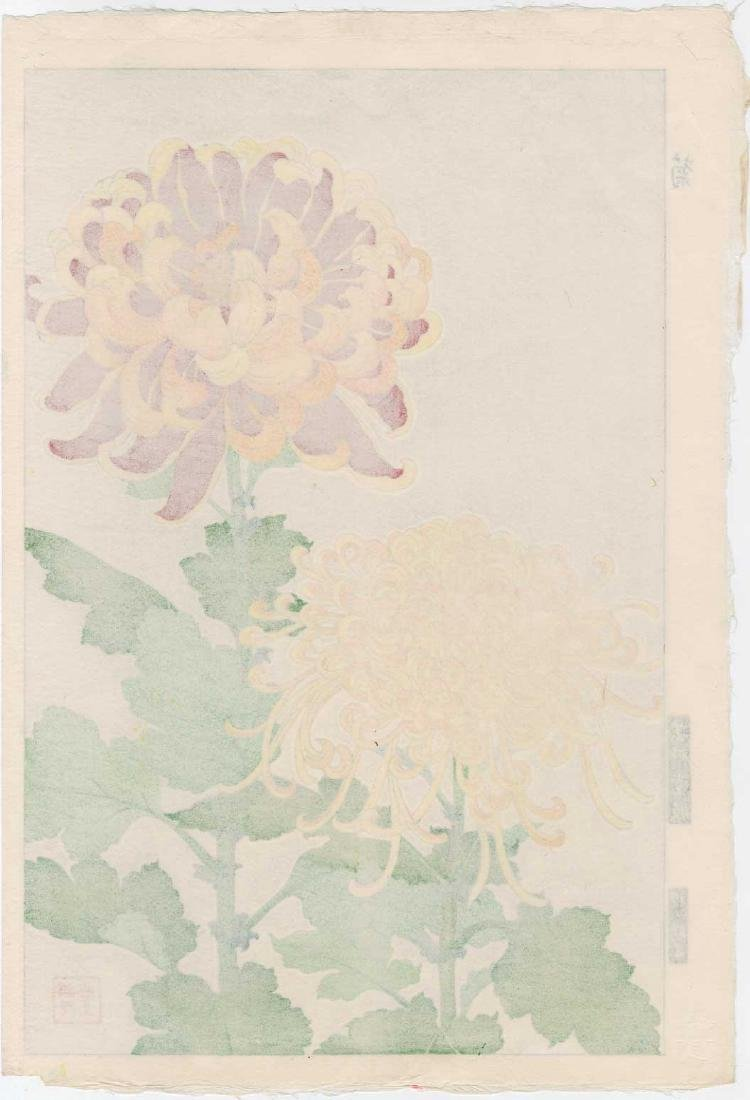 Kawarazaki Shodo Woodblock Chrysanthemums - 2