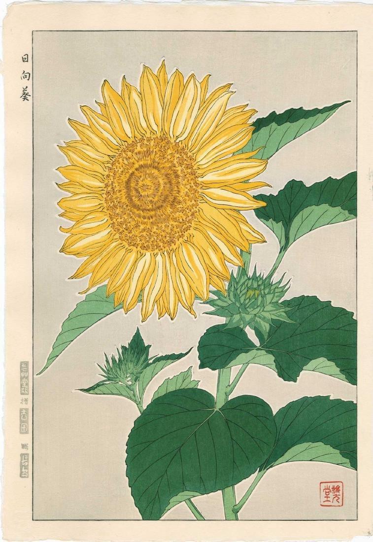 Kawarazaki Shodo Woodblock Sun Flower