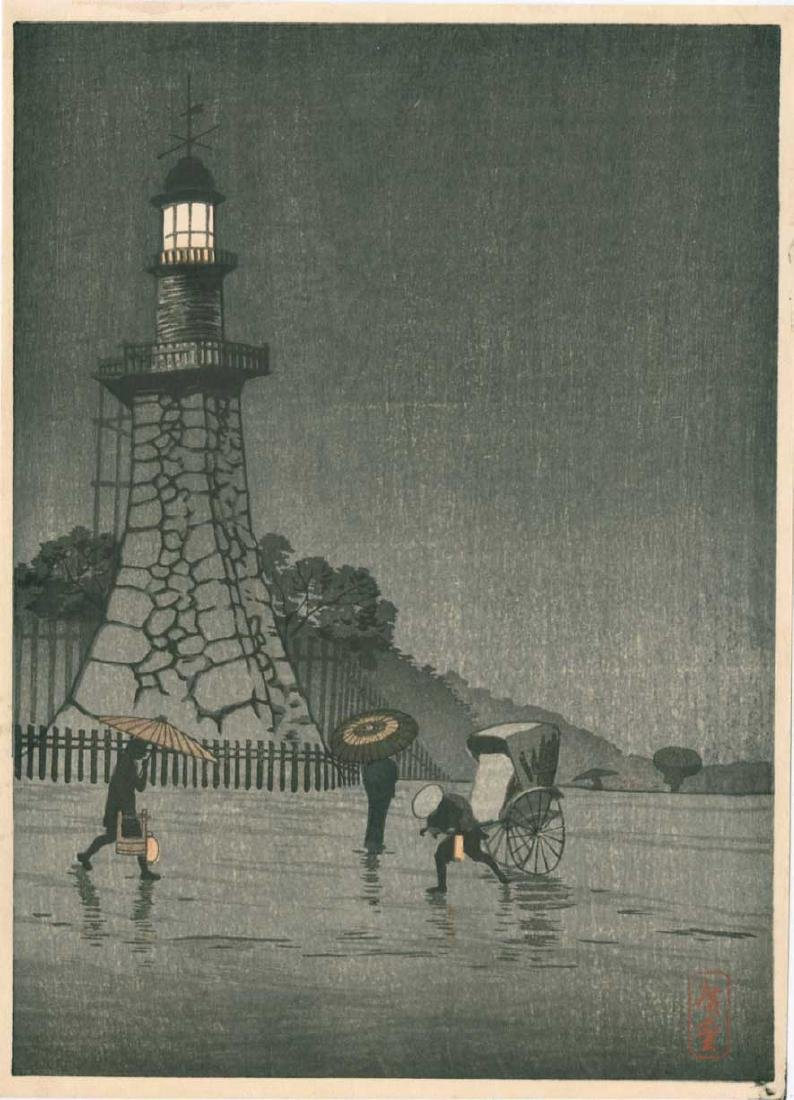 Kiyochika Kobayashi Woodblock Rainy Day at Kudan