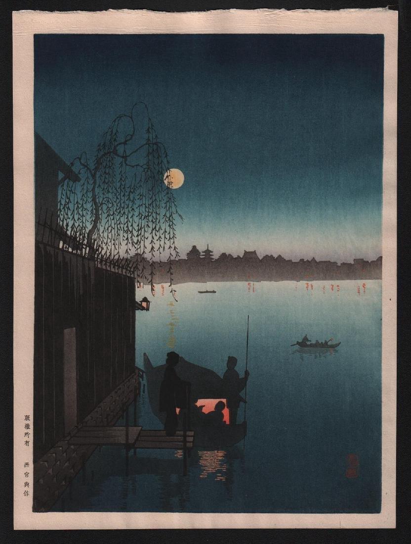 Kobayashi Eijiro Woodblock Boat on River
